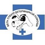 Госпиталь «Динго»: как выбрать ветеринара