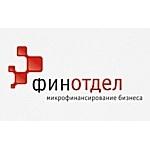 """ОАО """"Финотдел"""" перешло на телефонные сервисы «Octоline»"""