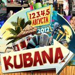 Фестиваль Kubana-2012 начинает объявлять имена своих участников!