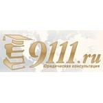 Юристы сайта правовой поддержки 9111.Ru дали миллионную бесплатную консультацию