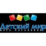 «Детский мир» открыл три новых магазина