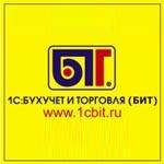 Версию ПРОФ программного продукта «БИТ:Казначейство и бюджетирование» выводит на рынок компания БИТ