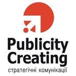 Успешная бизнес-осень: Publicity Creating организован ряд мероприятий для клиентов