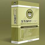 Белые списки в StaffCop Home Edition 5.0