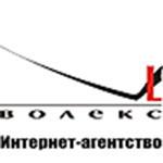 Рекламное интернет-агентство «Волекс» на международном форуме «Туризм и гостиничный бизнес»