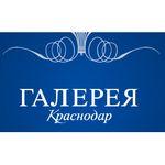 В Москве прошла презентация ТРЦ «Галерея Краснодар» - фаза II