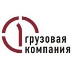 Первая грузовая компания в августе двукратно увеличила объём перевозок в минераловозах в Западной Сибири