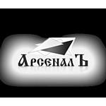 Компания «АрсеналЪ» обновляет ассортимент