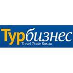 Аккредитация на международную туристическую конференцию WTM Vision в Москве