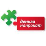 Компания «Деньги напрокат» - участник круглого стола Комитета Совета Федерации