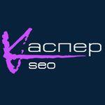 """Веб-студия """"Каспер"""" предоставляет новую, уникальную для Беларуси услугу – продвижение сайта по трафику"""