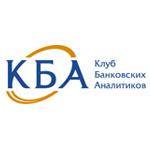 луб банковских аналитиков приглашает на свой традиционный международный но¤брьский семинар