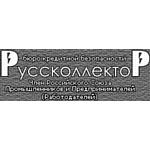 """БКБ """"РУССКОЛЛЕКТОР"""" отмечает 5-летие и планирует будущее"""