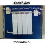 В Москве пройдет мастер-класс компании AXICO «Проектирование, установка и настройка систем домашней автоматизации»