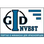 Новый интернет - сервис придет на помощь красноярским частным инвесторам