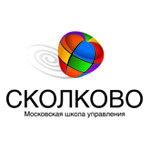 Открытая программа СКОЛКОВО «Стратегическое мышление для руководителей высшего звена»