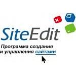 CMS SiteEdit - новая версия 4.0