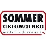Автоматика SOMMER в г. Ярославль