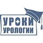 Урологи обсудили проблемы мужчин Ярославля