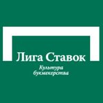 Теперь на  «Евровидении» может заработать каждый россиянин