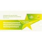Инновационные Маркетинговые Коммуникации. Тренды 2012 VI Международный БИЗНЕС-ФОРУМ