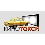 Акция по стабилизации цен на услуги такси