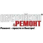 «Обустройство & ремонт» появится в Перми