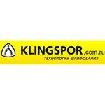 Klingspor представит новые абразивные инструменты