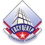 ГВСУ «Центр» исполнилось почти полвека