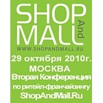 Подготовка ко Второй Конференции по ритейл-франчайзингу ShopAndMall.Ru подходит к завершению