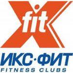 ИКС-ФИТ. 350.000$ - стоимость закупленного тренажерного оборудования для нового фитнес клуба ИКС-ФИТ. Новосибирск