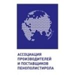 Официально установлено: пенополистирол не являлся причиной превышения ПДК по формальдегиду  в новостройках г. Березники (Пермский край)
