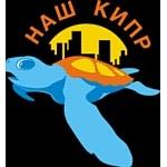 Черепахи, выбирающие Северный Кипр, знают толк в хорошем отдыхе