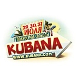 Рок-чтения от звезд на фестивале KUBANA 2011
