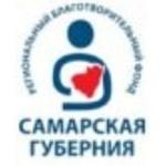 Известные люди Самары примут участие в благотворительном проекте «Первые лица второй столицы»