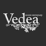 Стены из ткани от студии Vedea