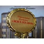 Жилой комплекс «Престиж Холл» признан лучшим жилым комплексом премиум-класса в Киеве