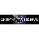 Вебинар «Размещение заказов на энергосервис»