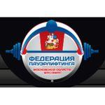 Жим лежа: супер-турнир в Мытищинском районе