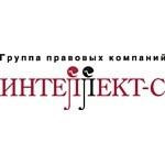 Группа правовых компаний ИНТЕЛЛЕКТ-С объявляет об открытии своего офиса в Москве