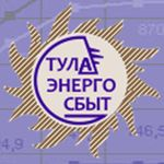 ОАО «Тулаэнергосбыт» открывает «горячую линию»