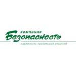 Интегрирующее программное обеспечение Bosch BIS успешно развернуто специалистами ЗАО «КОМПАНИЯ БЕЗОПАСНОСТЬ»