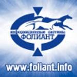 Компания «Фолиант» отметила абсолютное «совершеннолетие»