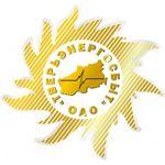 Представители ОАО «Тверьэнергосбыт» приняли участие в работе круглого стола «Повышение энергоэффективности в жилом фонде»
