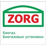 Биогаз. В Армении задумали строить биогазовые установки