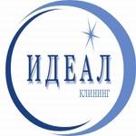 Новый сайт компании Идеал-клининг