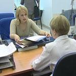 ZEPTER International создает новые рабочие места