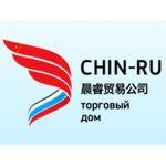 В Москве представлены новые технологии бизнеса с Китаем