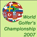 Первый день Всемирного Чемпионата Гольфистов в ЮАР