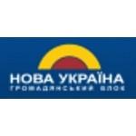 Черновецкий пообещал Семиноженко закончить строительство